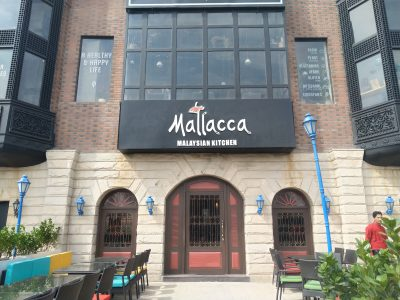 Mallacca,  a destination restaurant  for the true food lover.