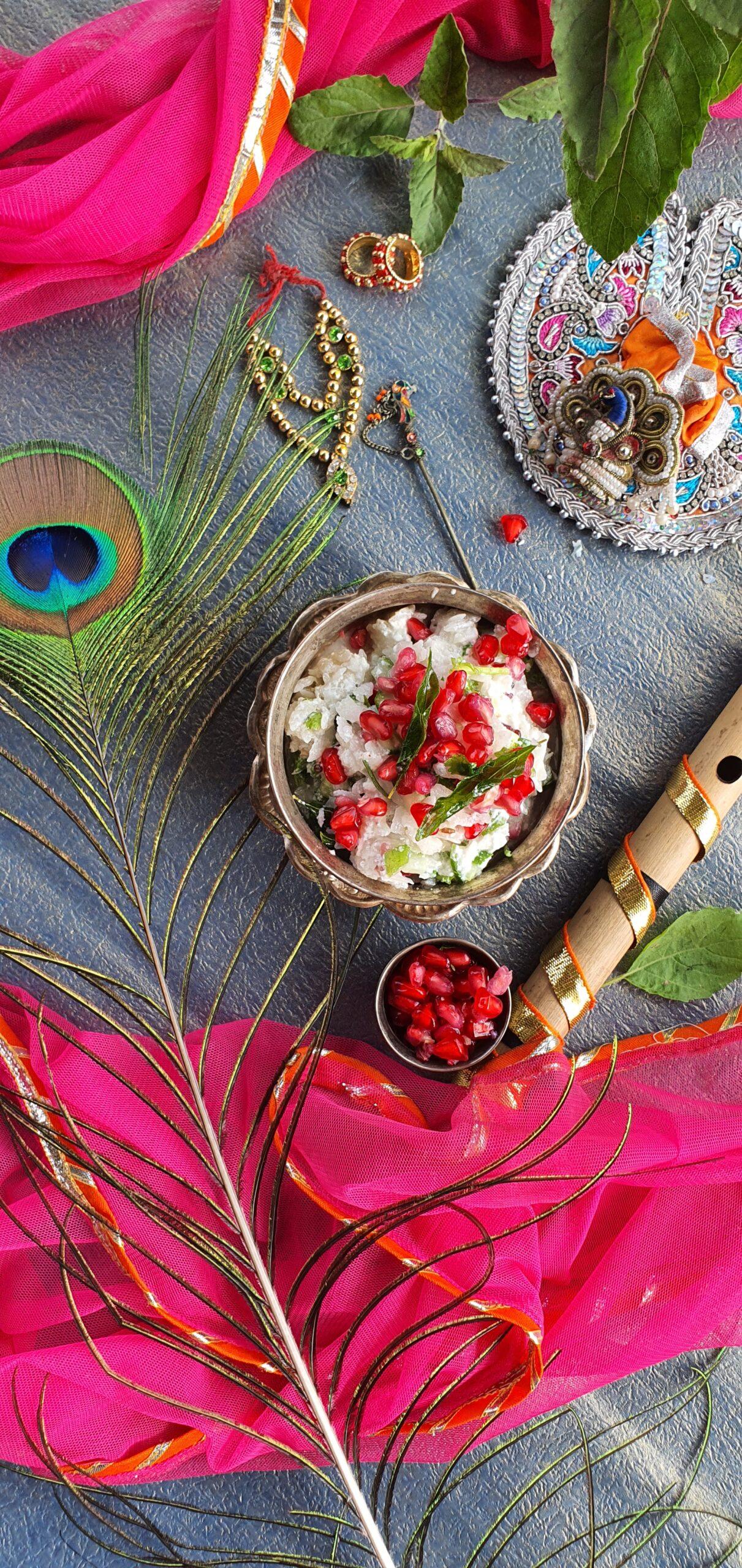 Gopalkala Janmashtami special Dish